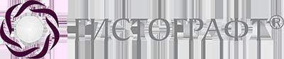 Гистографт Logo